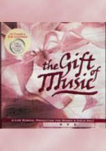 The Gift of Music (2003)